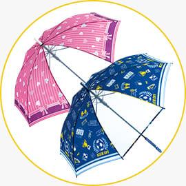 キッズ傘/商品一覧を見る