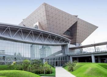 2019年2月12日~15日に東京ビッグサイトにて開催される「第87回東京インターナショナル ギフトショー」に出展いたします。